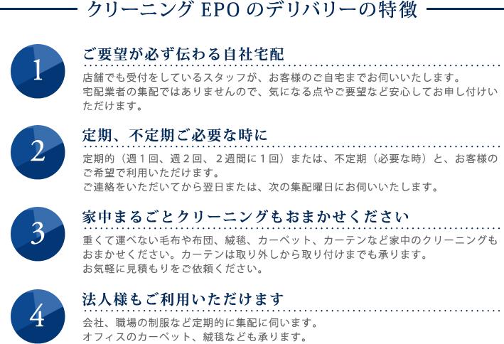 deli_tokuyo